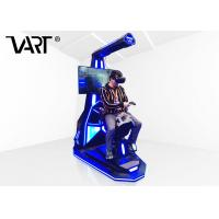 Buy cheap Awesome Virtual Reality Motion Riding Machine / Vr Horse Racing Simulator from wholesalers