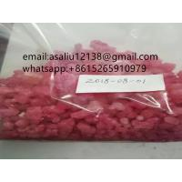 Buy cheap Highly Pure Pharmaceutical Raw Materials Eutylone White Crystal Powder Dry Ventilated Storage from wholesalers