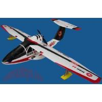 Buy cheap Toppest Brushless 4CH RTF RC Airplane Icon- A5 from wholesalers