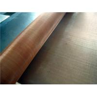 Buy cheap Customized phosphor bronze wire mesh / Filter Sieve , brass wire cloth Width from wholesalers