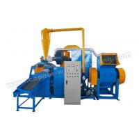 Wholesale New Generation AMS 600 Copper Granulator Copper Wire Recycling Machine from china suppliers