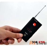 Wholesale RF / Lens Personal Multi Bug Detector , Camera Finder Hidden Camera Detector from china suppliers