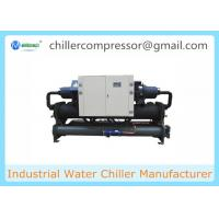 Buy cheap Powder Coating Manufacturer Industrial Water Cooled Chiller Fcatory with Dual Compressor from wholesalers