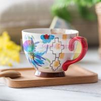 Buy cheap 400ml Diy Hand Painted Coffee Mugs Unique Design With Foot Stand from wholesalers