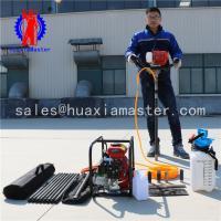 Buy cheap BXZ-1 single hand knapsack sampling exploration drill small portable core drill product
