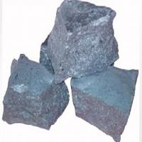 Buy cheap Ferro Silicon Alloys from wholesalers