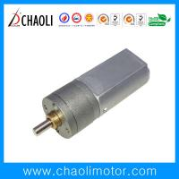 Buy cheap 12V 24V Ordinary Spur Gearbox Motor CL-G20-F180 For Automatic Clothes Hanger And product