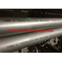 Buy cheap ASTM A213 T92 Seamless alloy tube from wholesalers