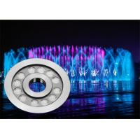 China RGB 3in1 LED Underwater Fountain Lights With SUS316 Stainless Steel With DMX512 on sale