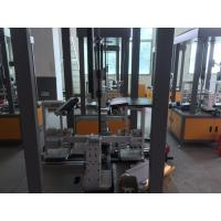 Buy cheap Advanced Box Forming Machine , Shoe Box Making Machine High Efficiency from wholesalers