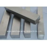 Buy cheap UNS S32205 / S31803  Duplex Stainless Steel Square  Round Bar High Yield Strength product