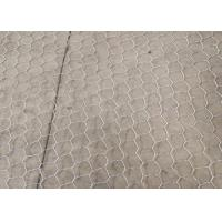 Buy cheap Anti - Aging Hexagonal Chicken Wire Mesh , Chicken Mesh Wire Fencing from wholesalers