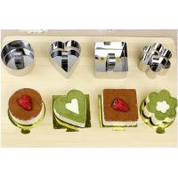 Buy cheap Popular Mousse Ring Mold Heart Shaped For Wedding Cake Decorating Making from wholesalers