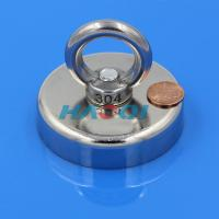 Buy cheap Neodymium magnetic hook with ring product