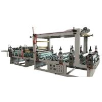 Buy cheap COLD GLUE LAMINATION MACHINE / PLASTIC AUXILIARY EQUIPMENT / PUR LAMINATION MACHINE from wholesalers