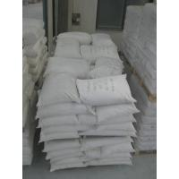 Wholesale High Gloss Barium Sulfate Specialized For Plastics from china suppliers