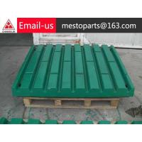 Buy cheap manganese grate bar factory from wholesalers