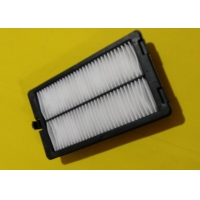 Buy cheap OEM Hepa Cabin Air Filters Panel Convenient High Performance Parts Cost Effectively from wholesalers