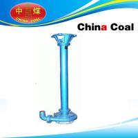 Wholesale 65-200A chemical sewage pump from china suppliers