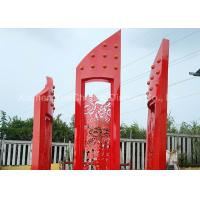 Buy cheap Outdoor Part Red Color Metal Decorations Crafts Chinese Paper Cutting from wholesalers