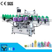 Buy cheap DY820 Full automatic double-sided bottle labeling machine from wholesalers
