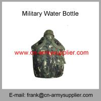 Buy cheap Wholesale Cheap China Army 800ML 1L Plastic Military Police Water Bottle from wholesalers
