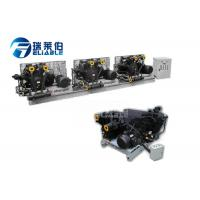 Buy cheap Energy Saving Industrial Air Compressor Model Type Fit PET Bottle Production Line from wholesalers