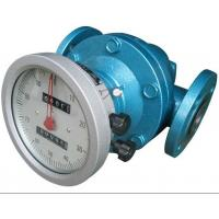 Buy cheap Low Cost Oval Gear Flow Meter Used In Kerosene Diesel oil  Heavy Oil and all kinds of Oil China Supplier from wholesalers