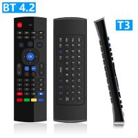 Wholesale TV Box / Smart TV Air Mouse Backlight With IR Learning 44 Keys Function from china suppliers