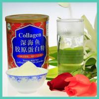 Buy cheap Bulk Nutrition supplements Hydrolyzed Fish Collagen Peptide ISO HAHAL Certificate Factory Price from wholesalers