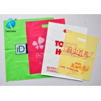 Buy cheap Recycled reusable merchandise shopping bags pounch for grocery , clothes from wholesalers