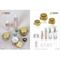 Buy cheap PlasticCosmeticPackagingContainer from wholesalers