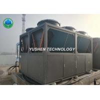Wholesale 62 Dba Air Cooled Heat Pump Scroll Compressors 40 % Energy Saving from china suppliers