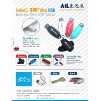 Buy cheap AiL new stylish 360 degree swivel USB power bank/USB memory stick from wholesalers