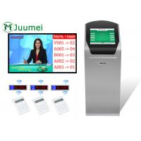 Buy cheap Open Source Customer Queue Management System / Queue Management Kiosk from wholesalers