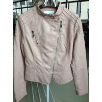 Buy cheap PU jacket from wholesalers