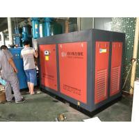 Buy cheap 45kw Energy Saving Low Pressure Air Compressor for Power and Electronic Industry from wholesalers