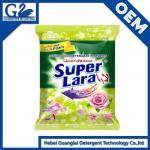 Buy cheap detergent washing powder,brand name detergent powder,bulk detergent powder,laundry detergent washing powder from wholesalers