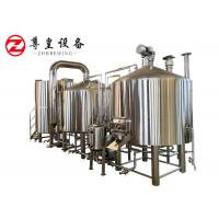 Buy cheap Beer Commercial Stainless Steel 15 Barrel Brewing System from wholesalers