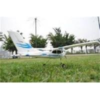 Buy cheap 2.4Ghz 4 Channel Model Airplanes Electric Radio Controlled RC EPO Brushless For Begginer from wholesalers