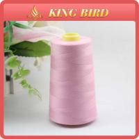 Buy cheap High Grade OEM 100% Polyester Sewing Machine Thread for Industry from wholesalers