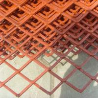 Buy cheap expanded wire mesh/expanded metal mesh/expanded mesh from wholesalers