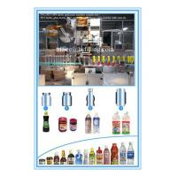 Buy cheap Spray Cans Sleeve Shrink  Labeling Machine For PVC / PET / OPS Label/label applicator machine from wholesalers