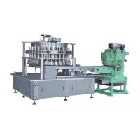 China filling machine|beverage machine |past Filling machine and sealing machine on sale