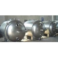 Wholesale YZG-600L 4 Trays Industrial Vacuum Chamber , Conical Round Static Vacuum Drying Machine from china suppliers