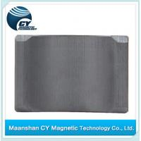 Buy cheap permanent ferrite magnet from wholesalers