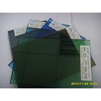 Buy cheap Tinted Float Glass from wholesalers