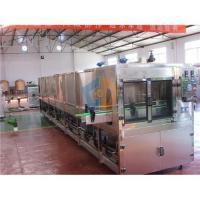 Buy cheap Bactericidal spray machine (sterilization machine) product