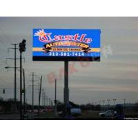 Buy cheap Aluminum PH10 Led Billboard Signs Slim SMD , High Definition from wholesalers