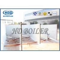 Buy cheap Positive Tolerance Premium Bare Tube Water Wall Panels For Waste Heat Recovery Boilers from wholesalers